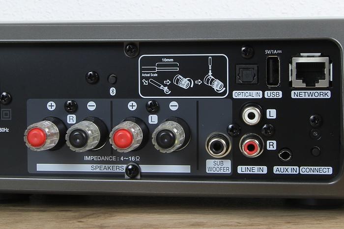 Ampli Denon HEOS Amp HS2 | Tích hợp Music Server và DAC | Anh Duy Audio